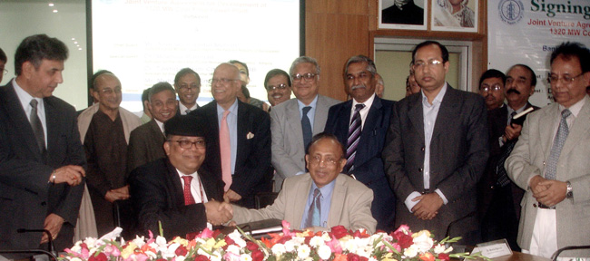 NTPC and BPDP sign Joint Venture Agreement