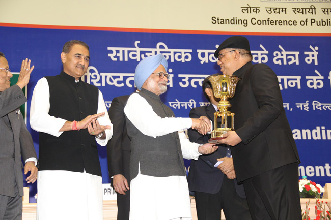 SCOPE Excellence Award to NTPC
