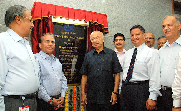 NTPC Commissions Growth Management Centre